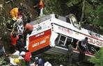 مقتل ما لا يقل عن 14 شخصا في حادث سير بشمال غربي الصين