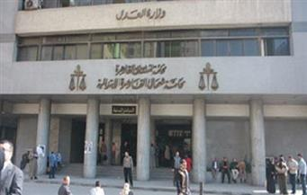 تأجيل محاكمة العضو المنتدب لشركة إيجوث في الكسب غير المشروع