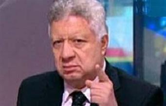 مرتضى منصور: أرفض قرار الجبلاية بشأن لقاء المقاصة.. ولا أحد يستطيع معاقبة الزمالك