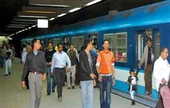 المترو: لا يوجد تكدس بين الركاب بخط المرج.. والدفع بقطارات إضافية خلال ازدحام المحطات