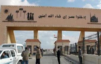 """إعادة فتح منفذ """"قسطل"""" الحدودى لاستكمال عودة المواطنين المصريين والشاحنات من السودان"""
