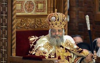 البابا تواضروس يستقبل الرئيس اللبناني ميشال عون بالكاتدرائية المرقسية