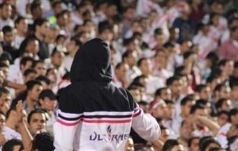 إخلاء سبيل 21 شابا من الوايت نايتس بعد القبض عليهم من أمام نادي الزمالك
