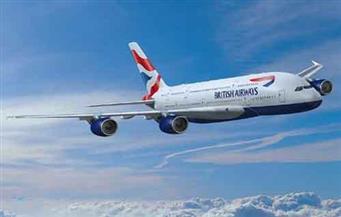 """بريطانيا: قطاع الطيران يدعو لإضافة الولايات المتحدة ومناطق أوروبية إلى """"القائمة الخضراء"""""""