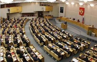 """""""النواب الروسي"""" يصوت لصالح الانسحاب من """"الأجواء المفتوحة"""""""