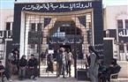 قطرات دم و بقايا عظام .. حصاد 5 سنوات من مجازر داعش بحق الإيزيديين فى العراق