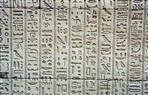 """221 عاما على اكتشاف """"أسرار الفراعنة"""".. """"بوابة الأهرام"""" تنشر تفاصيل فك رموز حجر رشيد"""