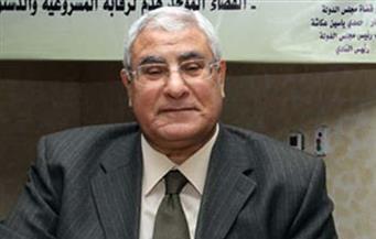 المستشار عدلي منصور يتوجه لشرم الشيخ للمشاركة في الاحتفالات ببدء 150 عامًا على الحياة البرلمانية