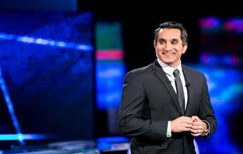 تأييد حكم تغريم باسم يوسف 100 مليون جنيه لصالح قناة فضائية