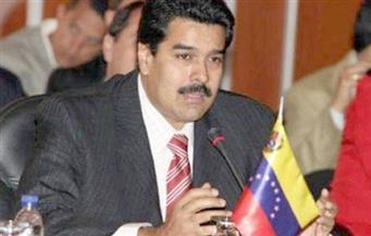 مادورو: لو أن الانتخابات الأمريكية حرة لفاز بيرني ساندرز