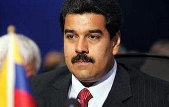 فنزويلا تمدد حالة الطوارئ الاقتصادية.. والمعارضة تنظم مظاهرات