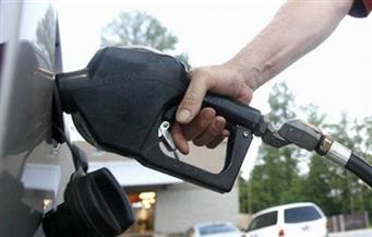 الكويت تقرر رفع أسعار البنزين من سبتمبر