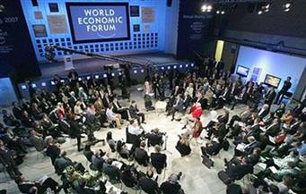 السفارة السويسرية: بلادنا جددت دعمها الاقتصادي لمصر في منتدى دافوس