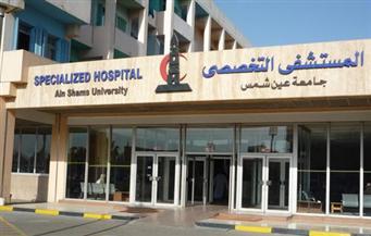 مستشفى جامعة عين شمس التخصصي يطلق مبادرة للكشف المبكر عن أمراض أورام الثدي