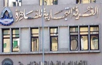 غرفة القاهرة تنظم ورشة مجانية لتعليم التطريز لأسر الأعضاء