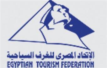 وزارة السياحة تبحث تطوير مركز القيادة الآمنة التابع للاتحاد المصرى للغرف السياحية