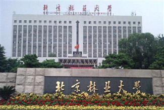 التعاون الجامعي الصيني المصري على طريق الحرير