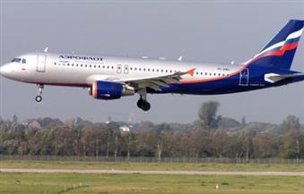 إصابة ركاب طائرة روسية تعرضت لمطبات جوية شديدة قبل هبوطها في تايلاند