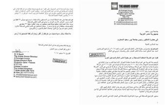 جامعة-بورسعيد-ترشح-أحد-أساتذتها-لجائزة-أفضل-عالم-عربى-بكأس-المبدعين-العرب-في-لندن-