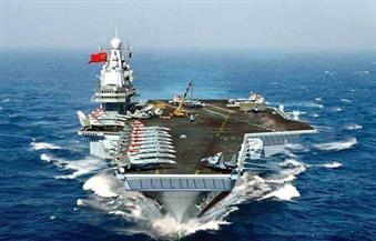 حاملة الطائرات الصينية تبحر للمرة الأولى للمحيط الهادئ