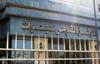 مبادرة لإنشاء أكبر قاعدة بيانات لخبراء المناخ في مصر