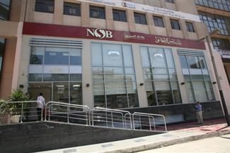 التضامن الاجتماعي: ٥٠٠ مليون جنيه زيادة في رأس مال بنك ناصر