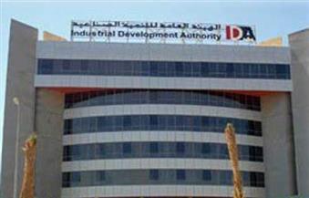 شيحة: إحباط في 40 مصنعا ببورسعيد بسبب زيادة رسوم تراخيص التشغيل