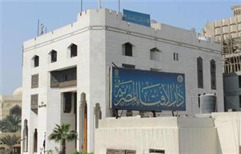 """الإفتاء في ذكرى 30 يونيو: """"الإخوان الإرهابية"""" خوارج العصر الذين نشروا الدمار والخراب"""
