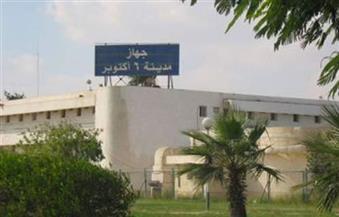 """رئيس جهاز """"6 أكتوبر"""": تكريم أسر شهداء الجيش والشرطة والمتفوقين فى احتفالات المدينة غدًا"""