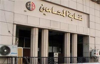 """"""" المحامين"""" تتلقى العزاء في خالد أبوكريشة الأربعاء المقبل"""