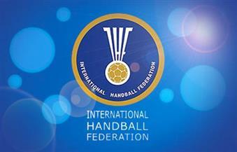 الاتحاد الإفريقي لكرة اليد يلغي بطولتي إفريقيا للناشئين والشباب
