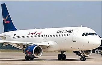 إير كايرو تسير رحلتي طيران لنقل الفرنسيين العالقين في مصر والسودان