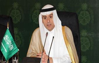 وزير الخارجية السعودي: حزب الله يرتهن النظام المصرفي اللبناني لأنشطته في تبييض الأموال
