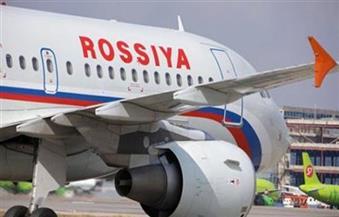 عودة الحركة الجوية بين القاهرة وموسكو بعد توقف دام  ٣٢ شهرًا.. وأولى رحلات ايرفلوت تصل فجر الخميس