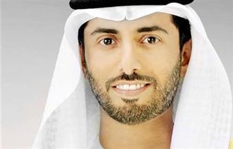 """وزير الطاقة الإماراتي على ثقة بأن نظيره السعودي الجديد سيعزز دور المملكة في """"أوبك"""""""