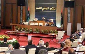برلمان شرق ليبيا يعلق المشاركة في محادثات السلام بجنيف
