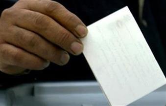 """العليا للانتخابات: جولة إعادة على مقعد حدائق القبة بـ""""النواب"""" بداية الشهر المقبل"""