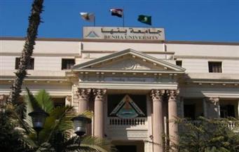 جامعة-بنها-تشارك-غدًا-في-المعرض-والمؤتمر-الدولي-للتعليم-العالي-بالأردن