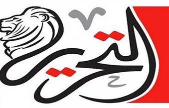حجز دعوى وقف وغلق جريدة التحرير لإعداد التقرير