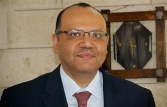 مصر تشارك في الدورة الخامسة والستين للجنة الإفريقية لحقوق الإنسان والشعوب ببانجول
