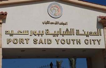 نائب محافظ بورسعيد يتابع تجهيزات المدينة الشبابية لاستقبال حالات فيروس كورونا