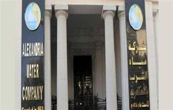 """""""مياه شرب الإسكندرية"""": لا صحة لما تردد عن حدوث عطل في محطات المحافظة"""