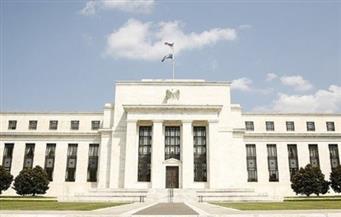 المستثمرون الأمريكيون يستعدون مبكرًا لاقتراب قرار الفيدرالي تقليص شراء السندات