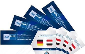 الغرفة الألمانية العربية تدعو للاستثمار في قطاع الصحة المصري