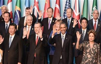 الشعب: قمة مجموعة العشرين لتحريك مياه الاقتصاد العالمي الراكدة