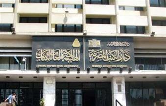 """دار الكتب تحيي ذكرى ثورة 30 يونيو بـ""""حكاية وطن"""""""