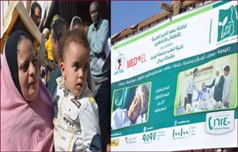 صناديق الاستثمار الخيرية في السوق المصرية وجه جديد للمسئولية المجتمعية