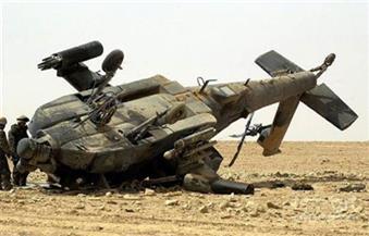 تدمير مروحية بعد هبوط اضطراري جنوب أفغانستان