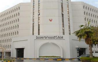 """""""البحرين"""" تدين حادث المريوطية الإرهابي"""