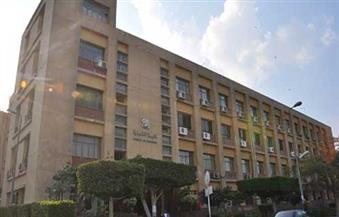 """""""الأعلى للجامعات"""": وزارة المالية طلبت من 3 كليات تجارة أوائل خريجيها للتعيين"""